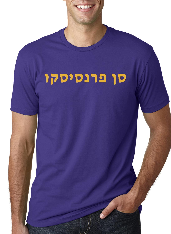 sanfran_tshirt_purplegold.jpg