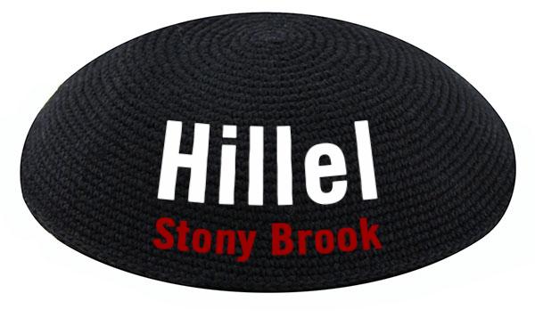Stony Brook black kippah.jpg