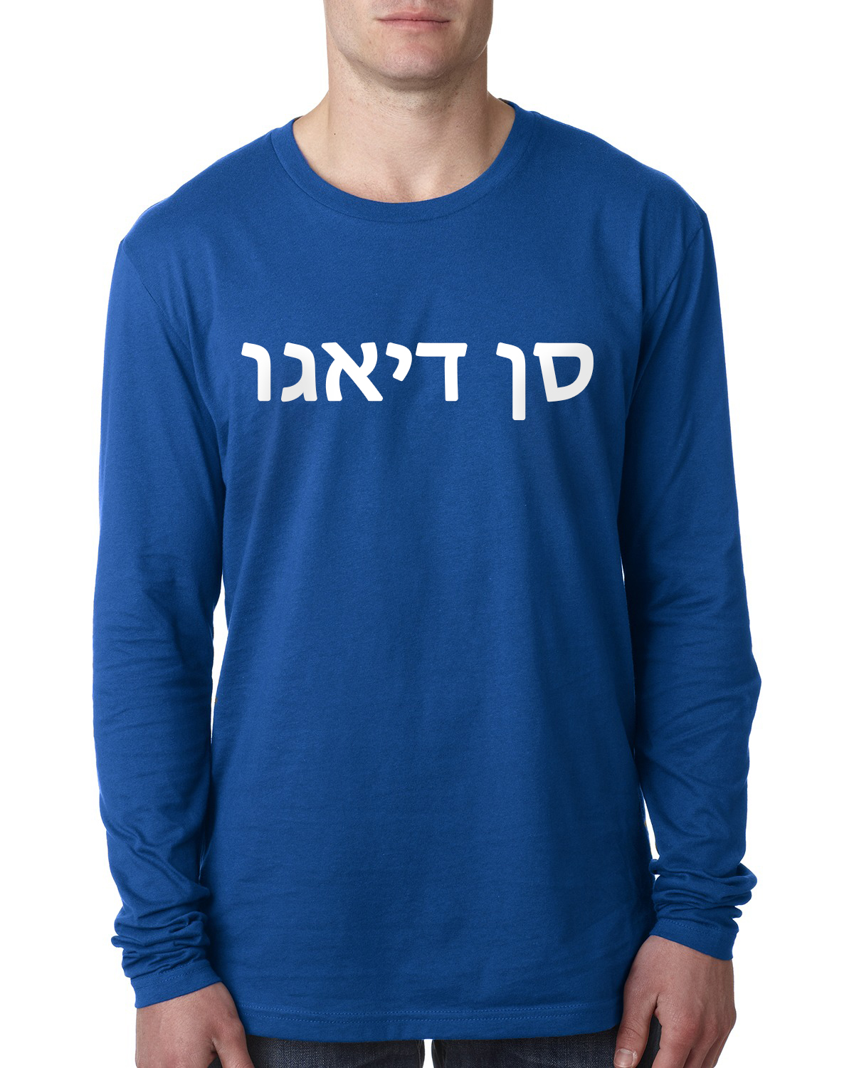 USD longsleeve-hebrew.jpg