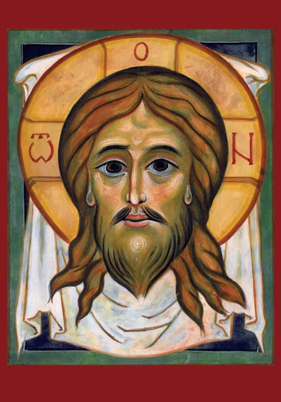 Face-of_Christ-icon-300dpi.jpg