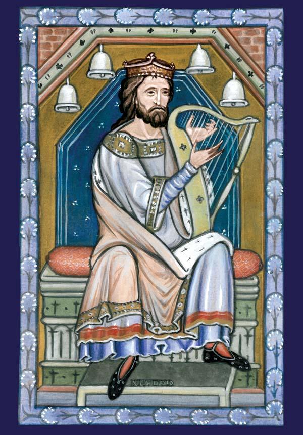 King-David-painting-300dpi.jpg