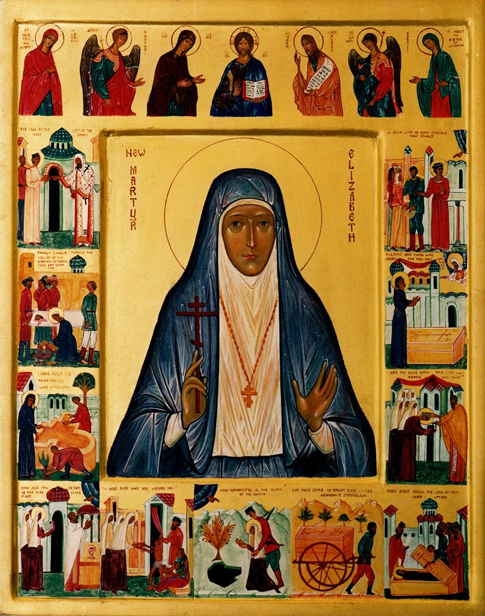 Saint-New-Martyr-Grand-Duchess-Elizabeth-scenes-icon.jpg