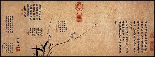 Plum and Bamboo, Wu Zhen, 13th century