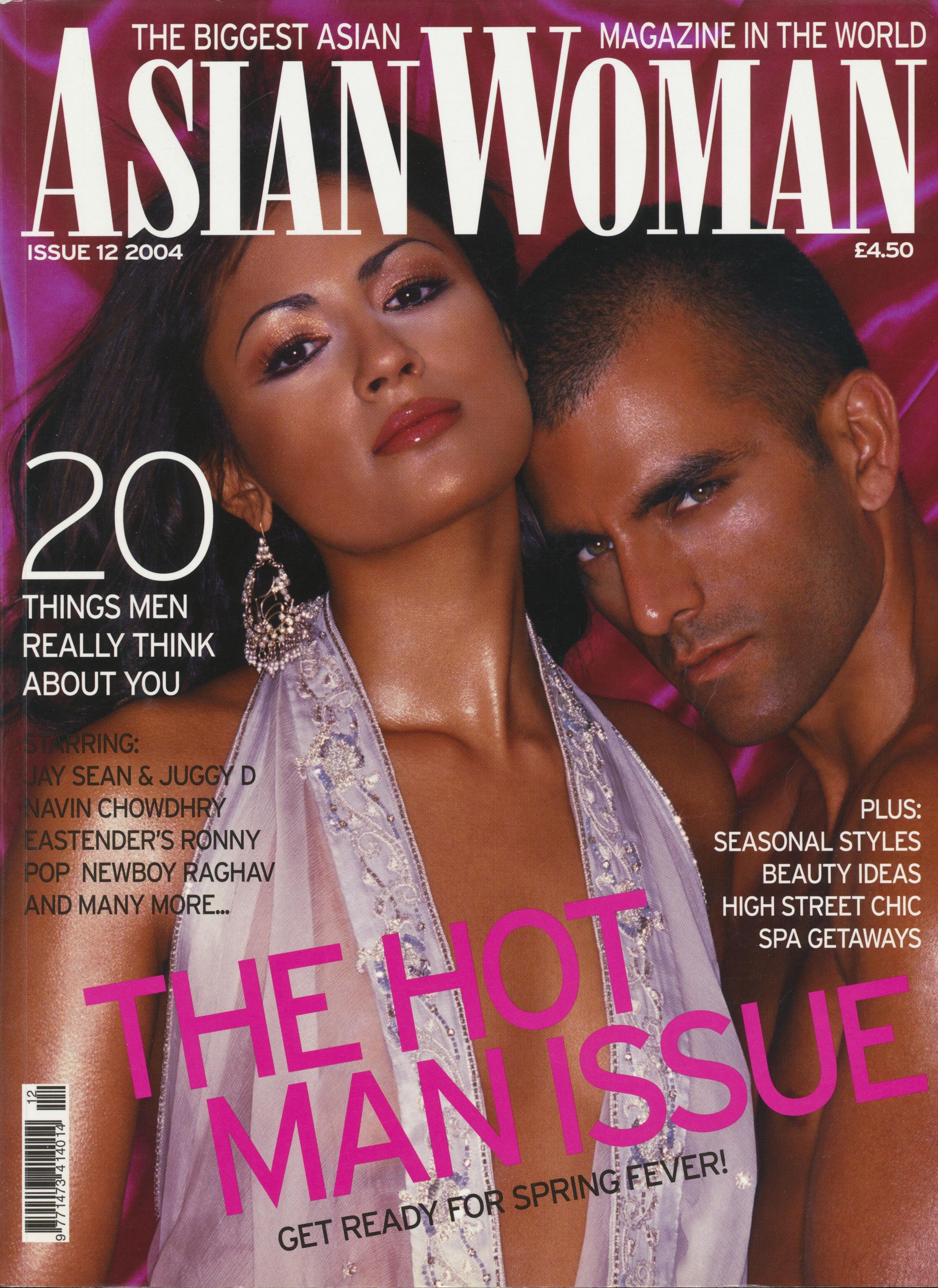 aruna_shields_asian_woman_magazine_cover.jpg