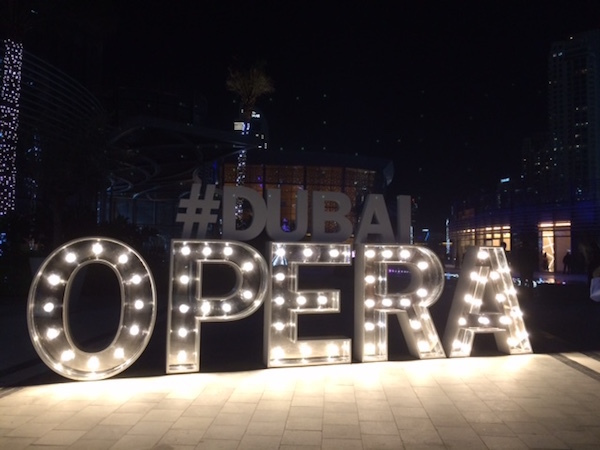 The Dubai Opera