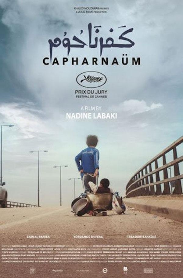 Capernaum by Nadine Labaki