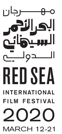 RED SEA IFF LOGO.png