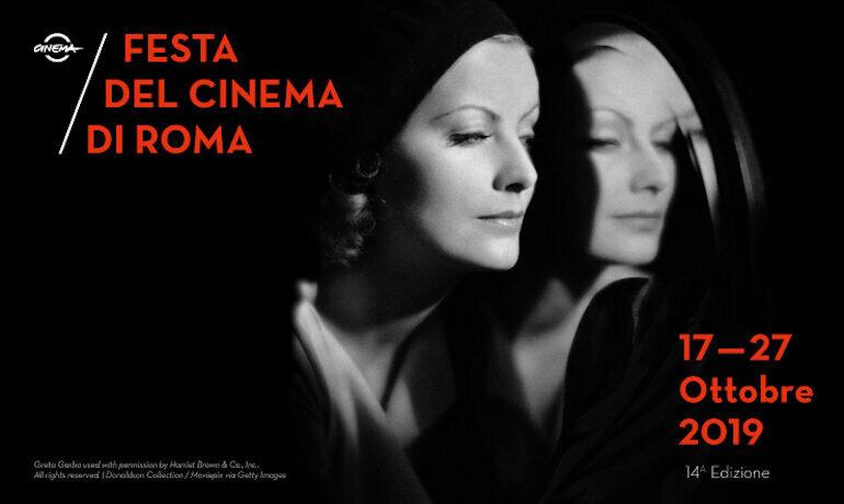 rome-film-fest-770x460.jpg