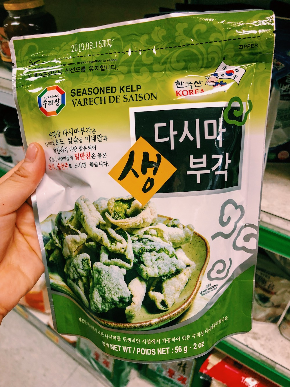 Another seaweed snack!