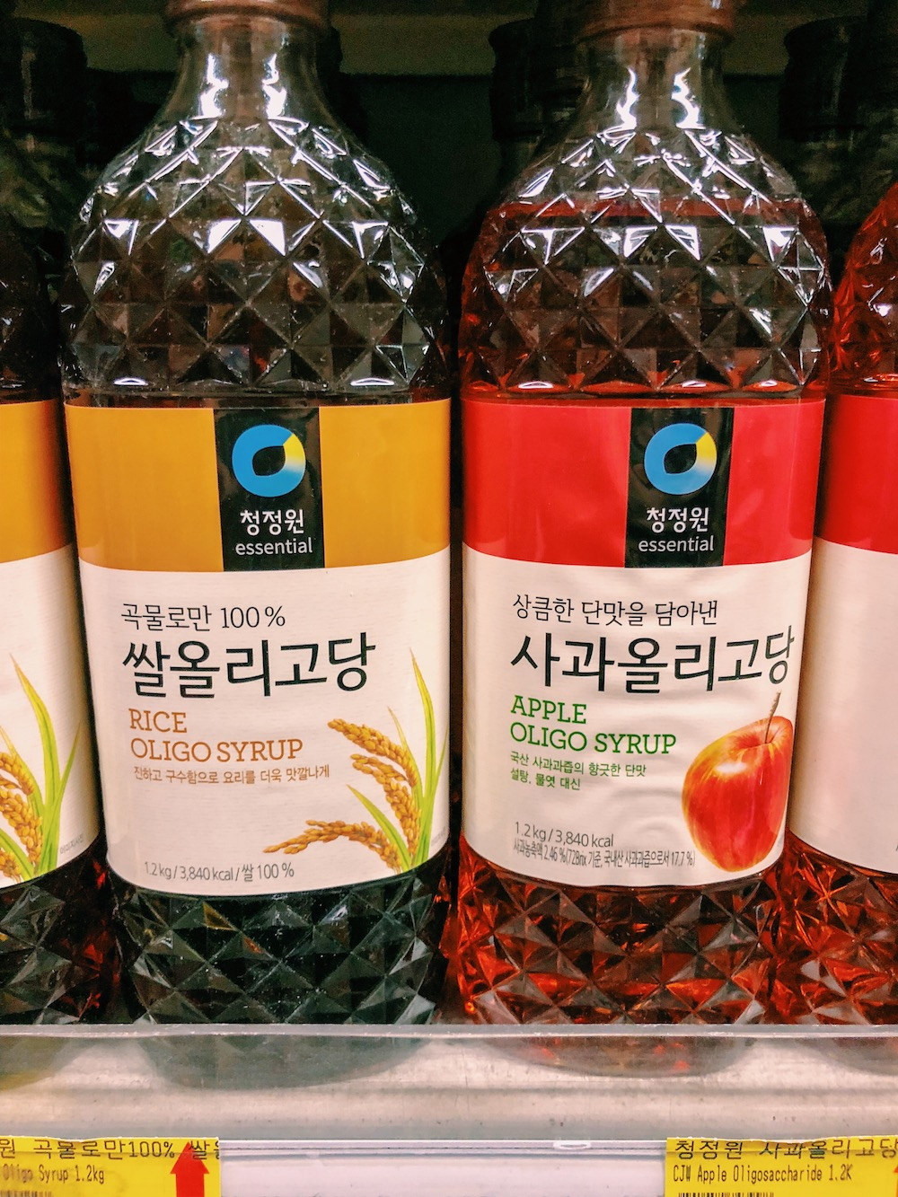 Rice and Apple syrups