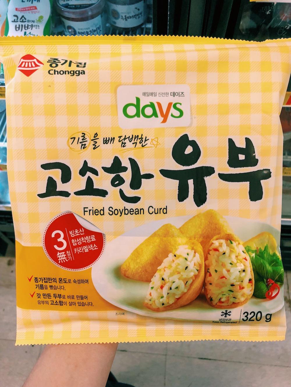 Tofu Pockets for sushi or kimbap