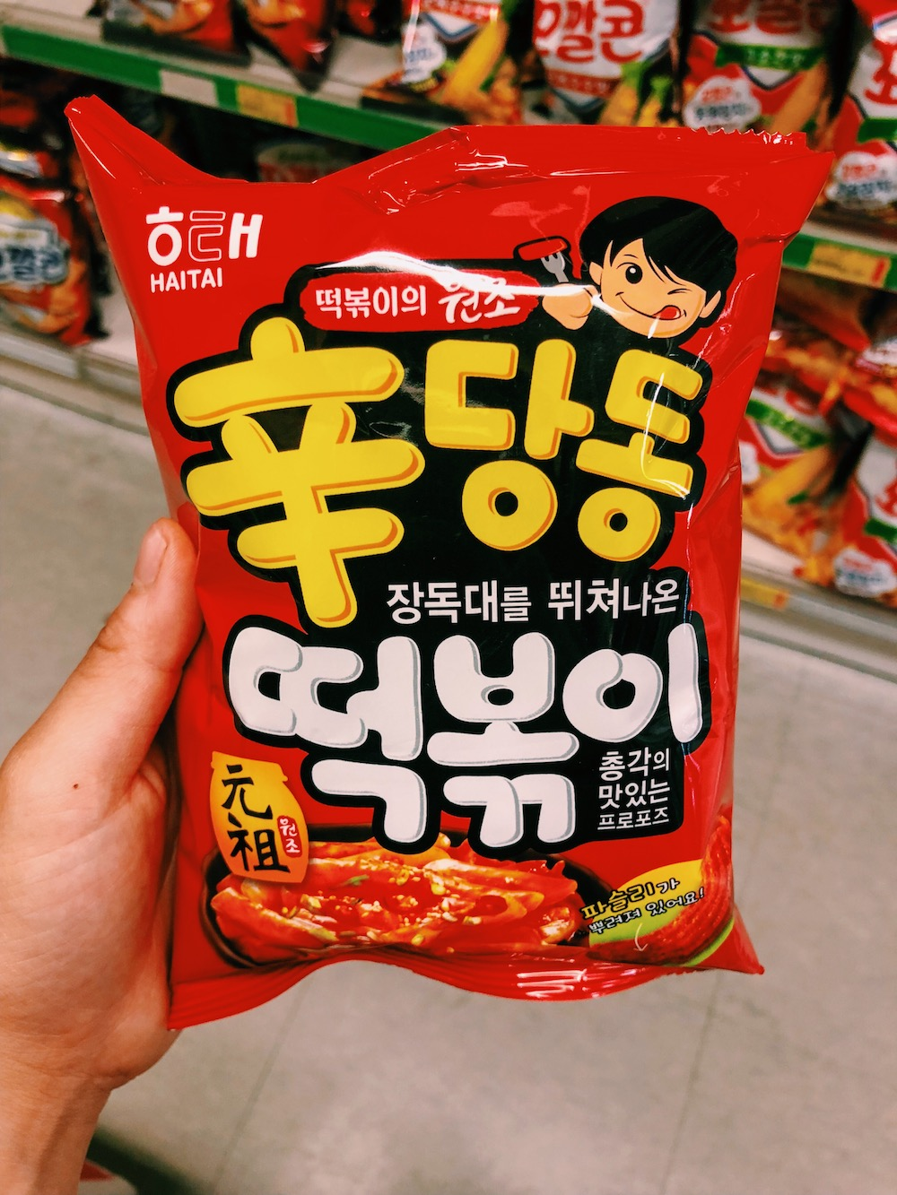 Tteokbokki chips - vegan