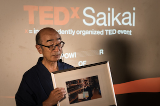 TEDxSaikai_2018_Session-1_2.JPG