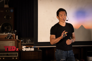 TEDxSaikai_2018_Session-1_9.JPG