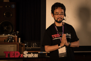 TEDxSaikai_2018_Session-2_2.JPG