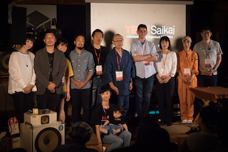 TEDxSaikai_2018_Session-2_15.JPG
