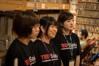 TEDxSaikai_2018_Snapshot_11.JPG