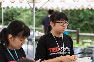 TEDxSaikai_2018_Snapshot_18.JPG