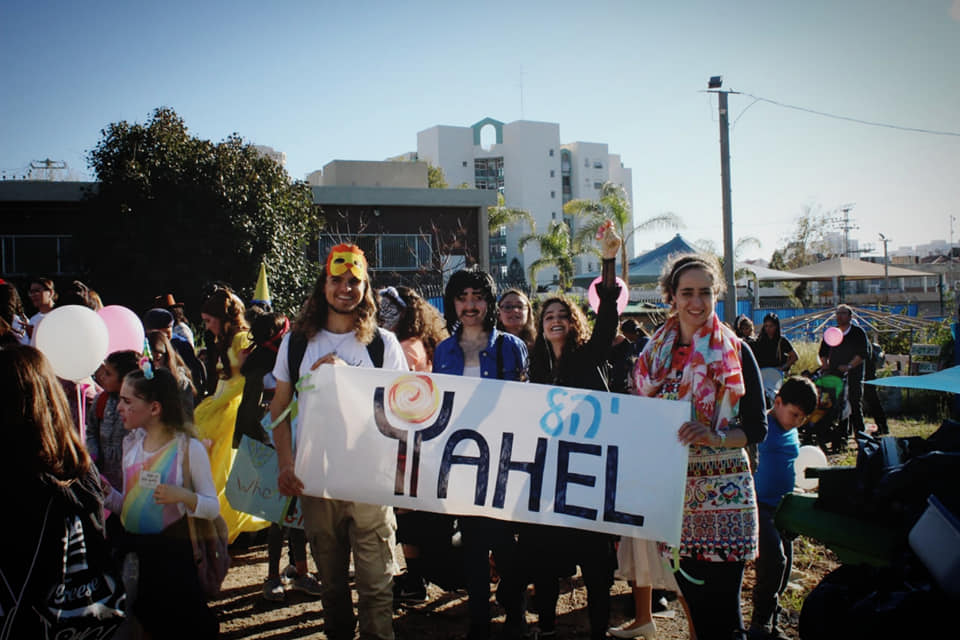 Yahel Fellows at the community Purim festival; March, 2019