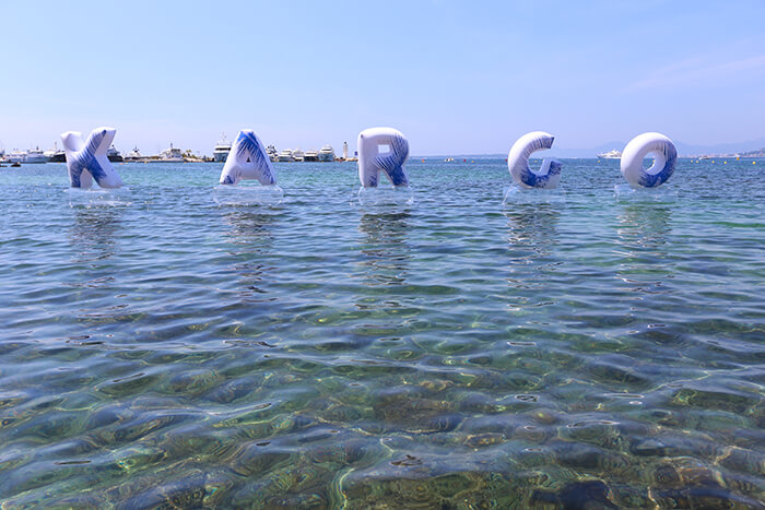 Floating-Inflatable-Letters.jpg