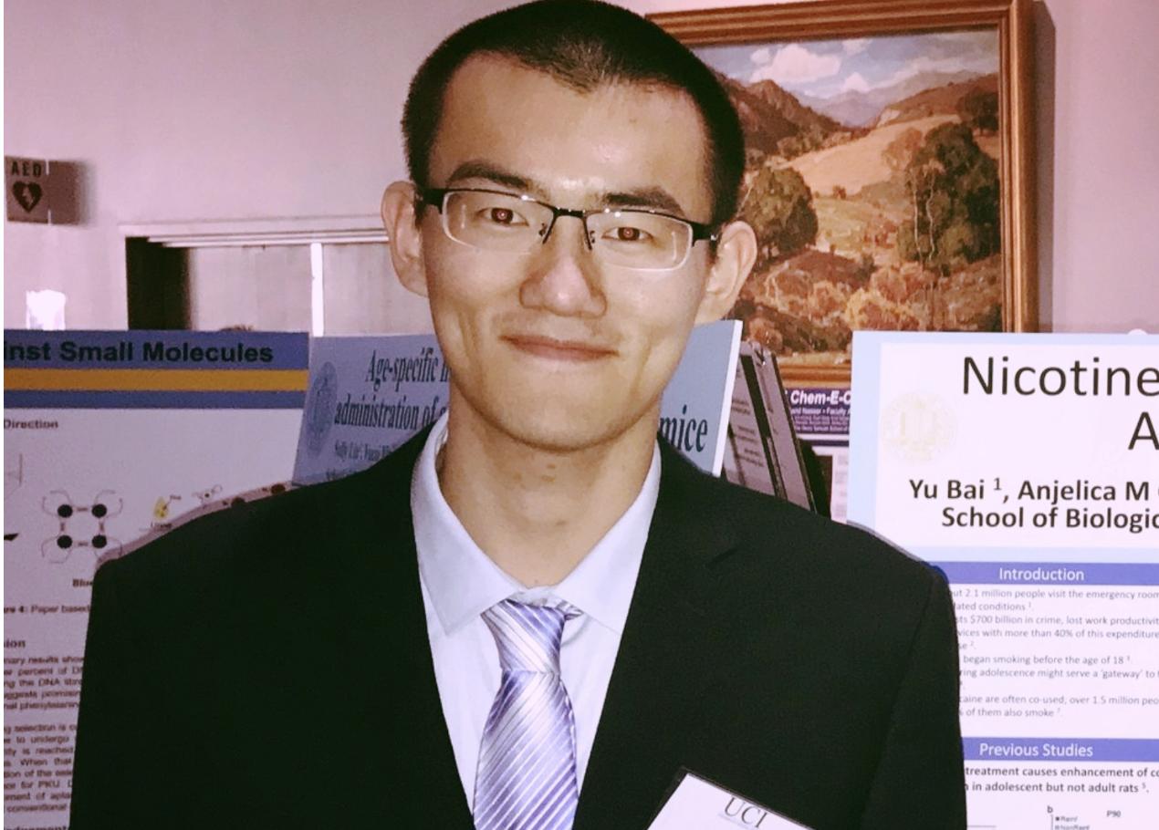 Yu Bai, Emory Ph.D. Student