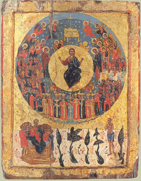 """ Icon of Second Coming "" by Anonymous (Greece) is a public domain image"