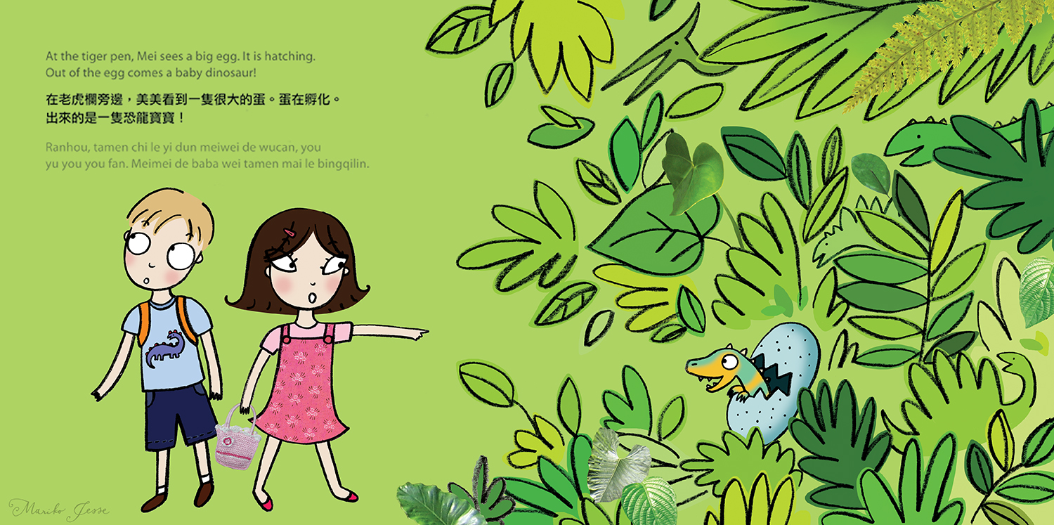 Max and Mei meet the Dinosaur picture book