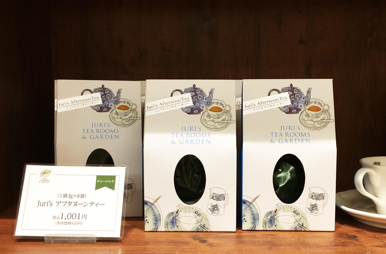 Juri's tea packaging