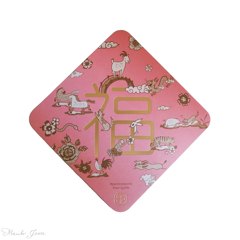 Chinese New Year fai chun
