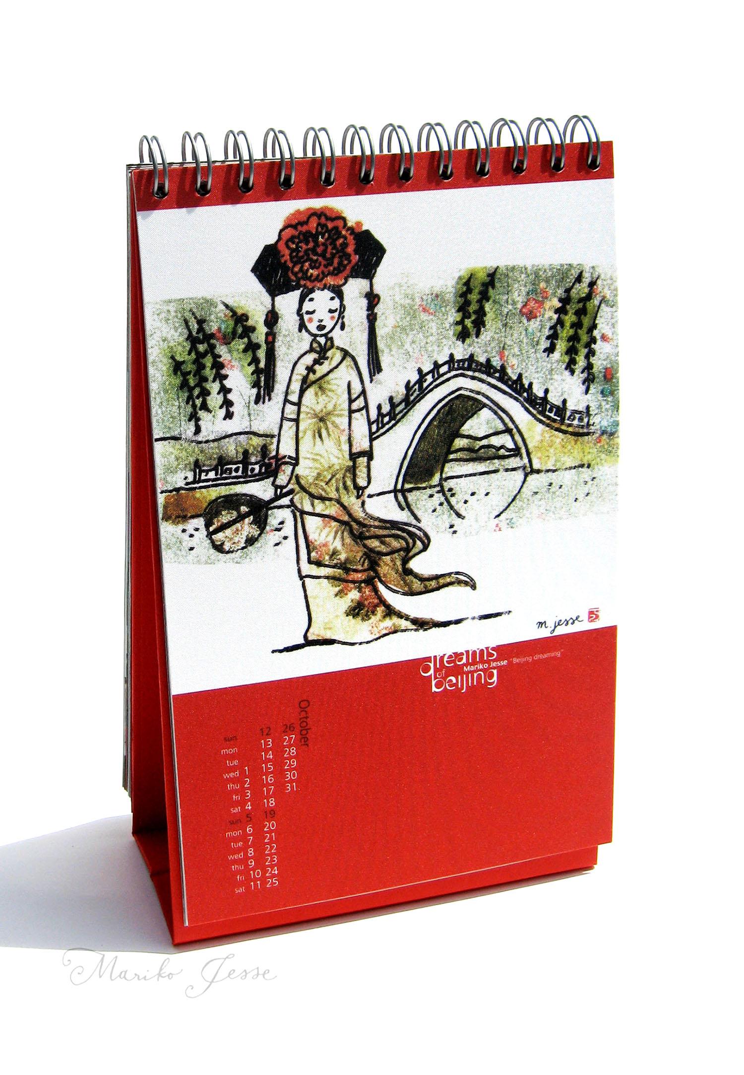 Beijing calendar