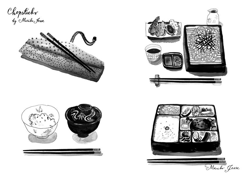 mariko page 1 monogatari artwork.jpg