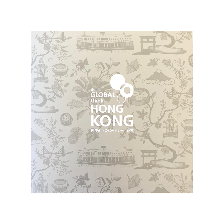 HKTDC toile pattern