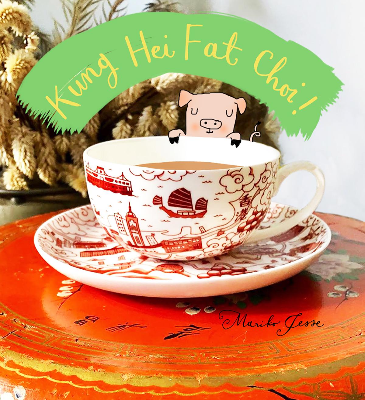 HK willow teacup pig.jpg