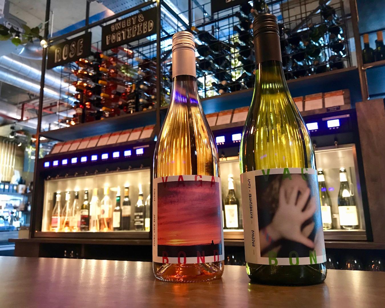 Vagabond wines.jpg
