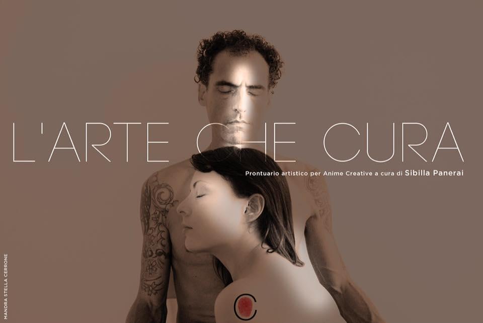 L'Arte che Cura - immagine di copertina.jpg