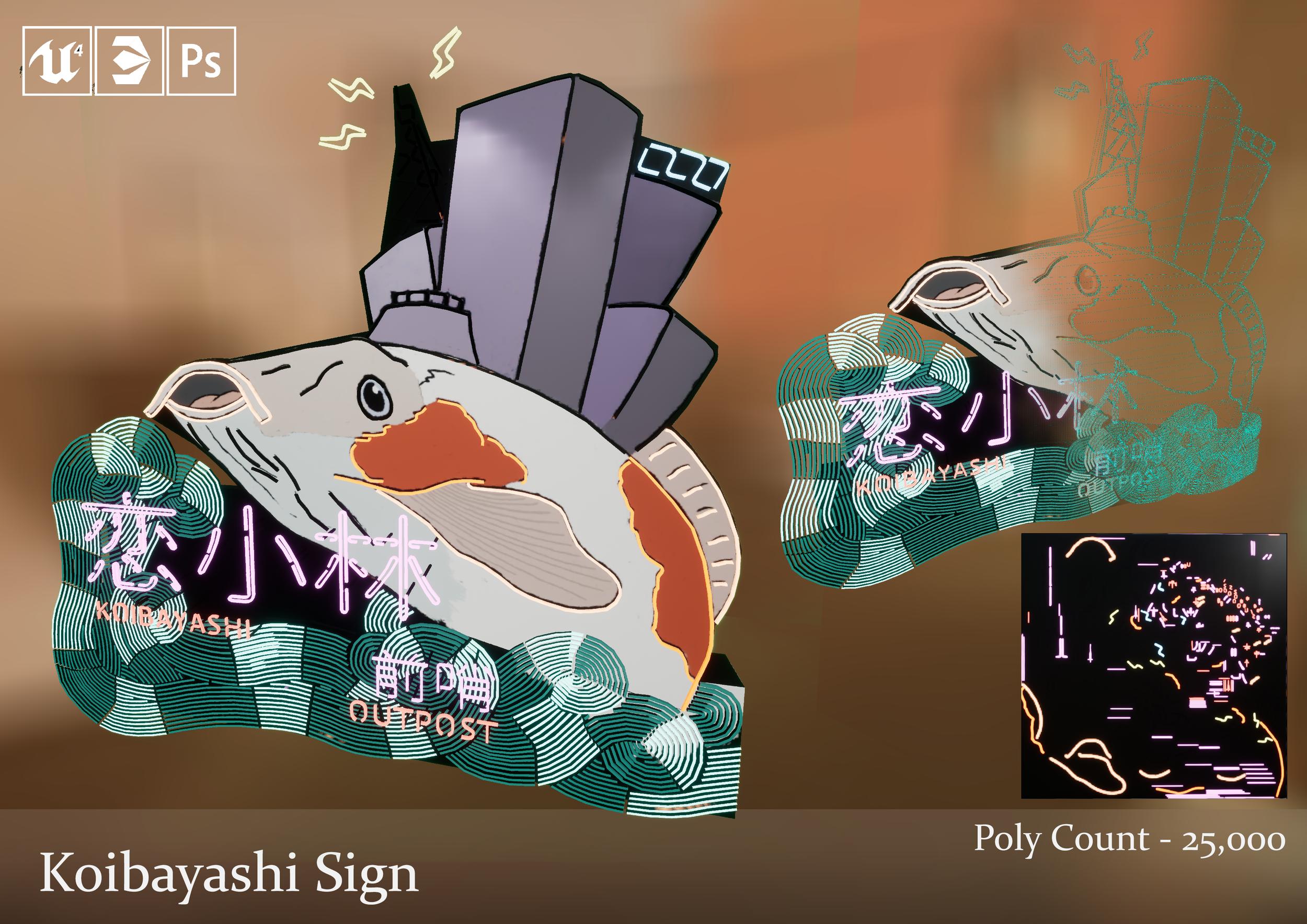 Page 11 - KoibayashiSign.png