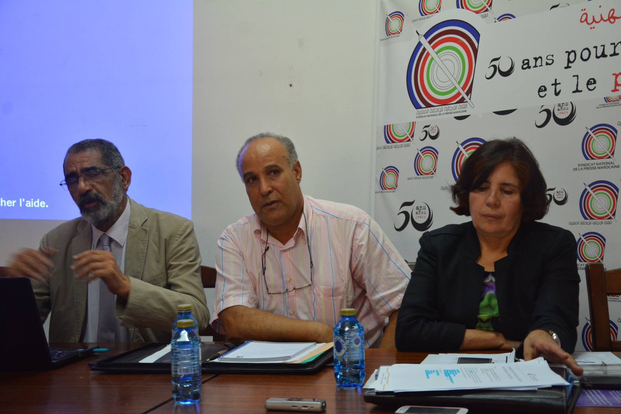 Press conference with Moroccan organisations in Rabat, on 24th September