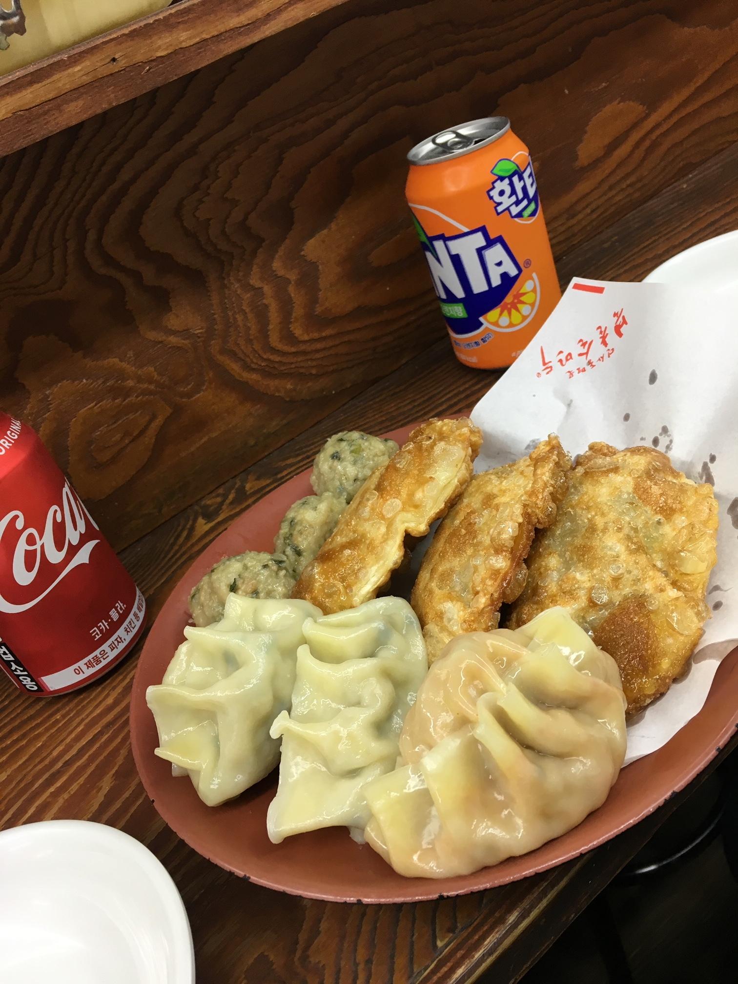 Korean Dumplings.JPG