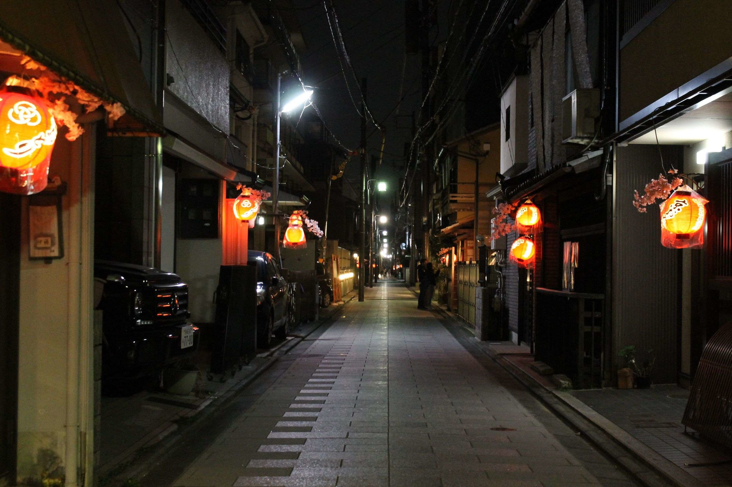 Geisha district at night