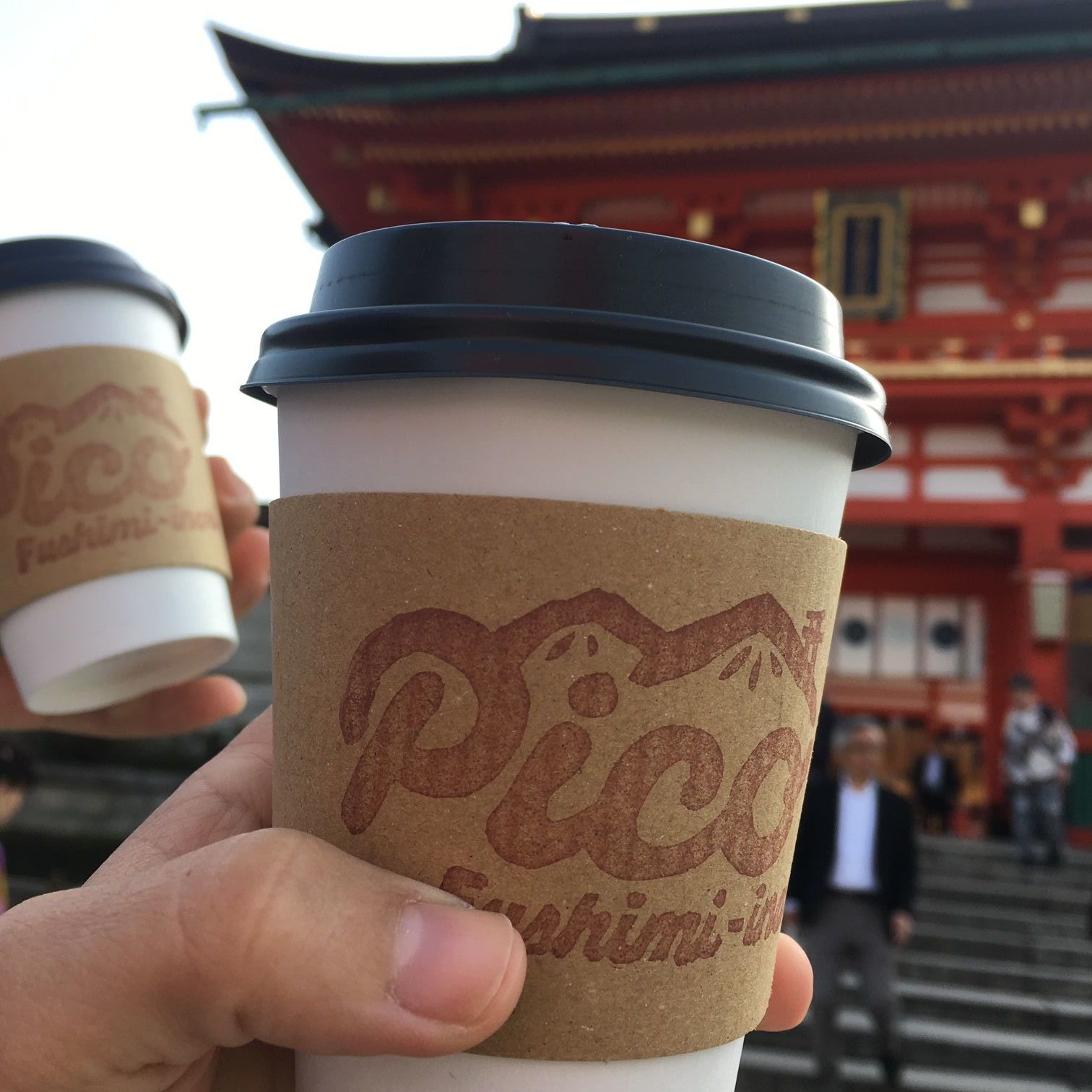 Great coffee near Fushimi-Inari station