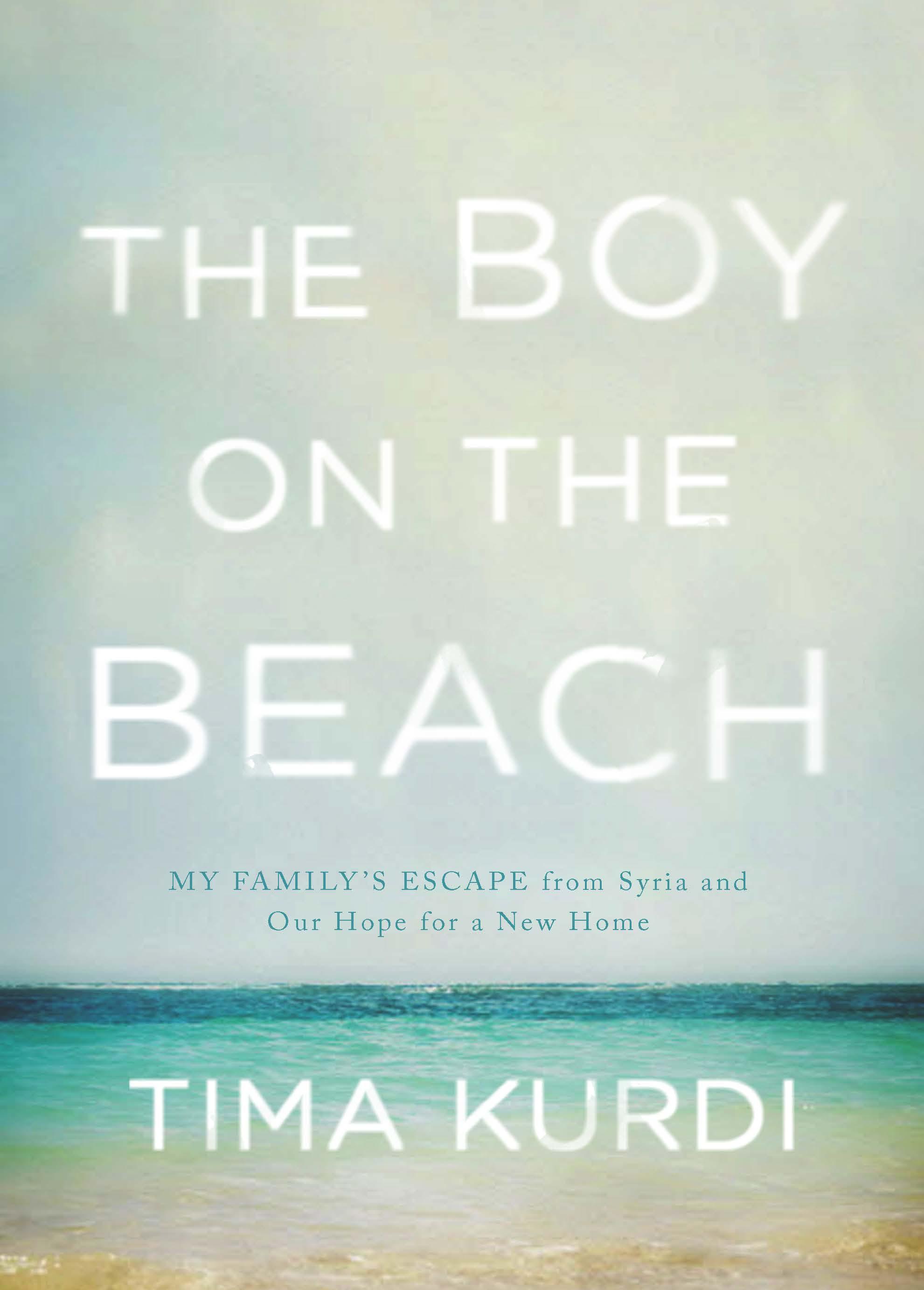 Boy on the Beach cover.jpg