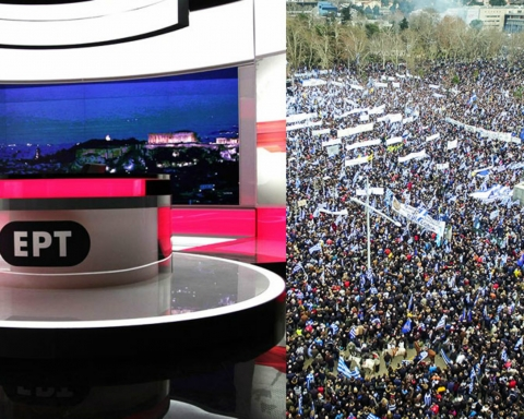 ERT: the crisis and the closure