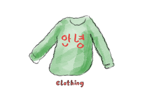 gift_clothing.png