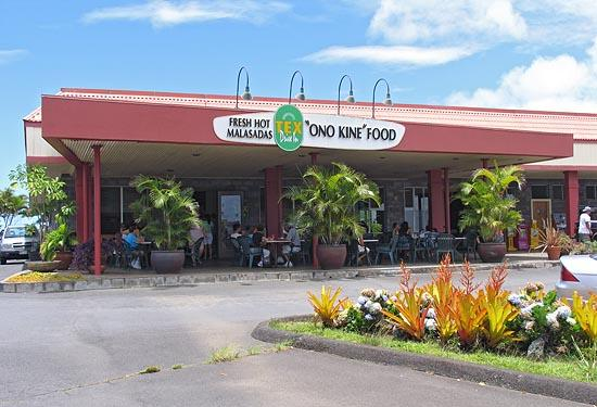 tex-drive-in-honokaa.jpg