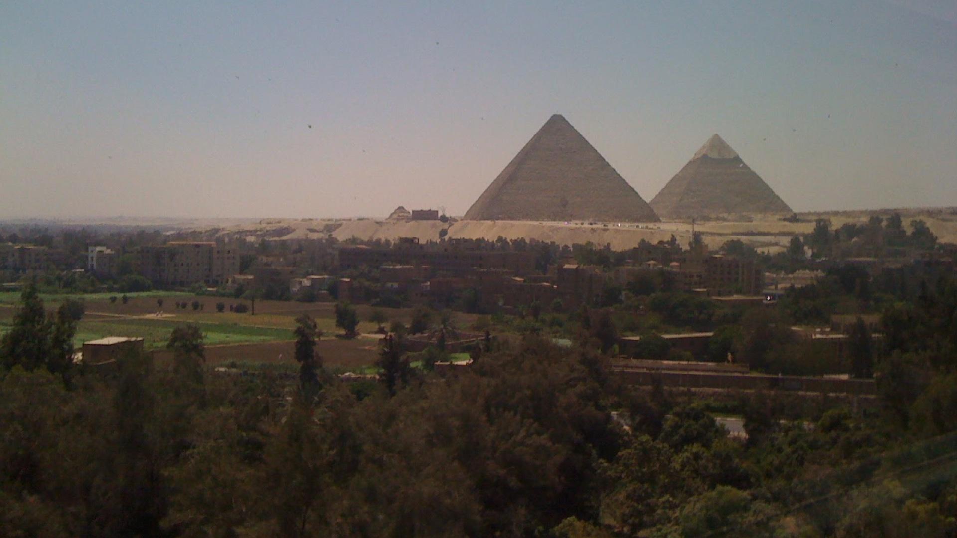 Giza (2010)