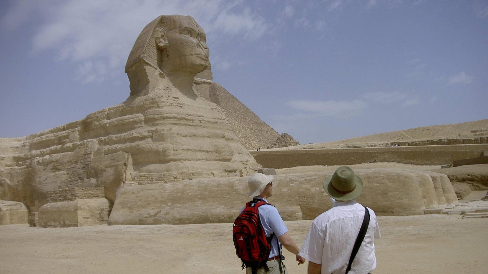 Giza (2007)