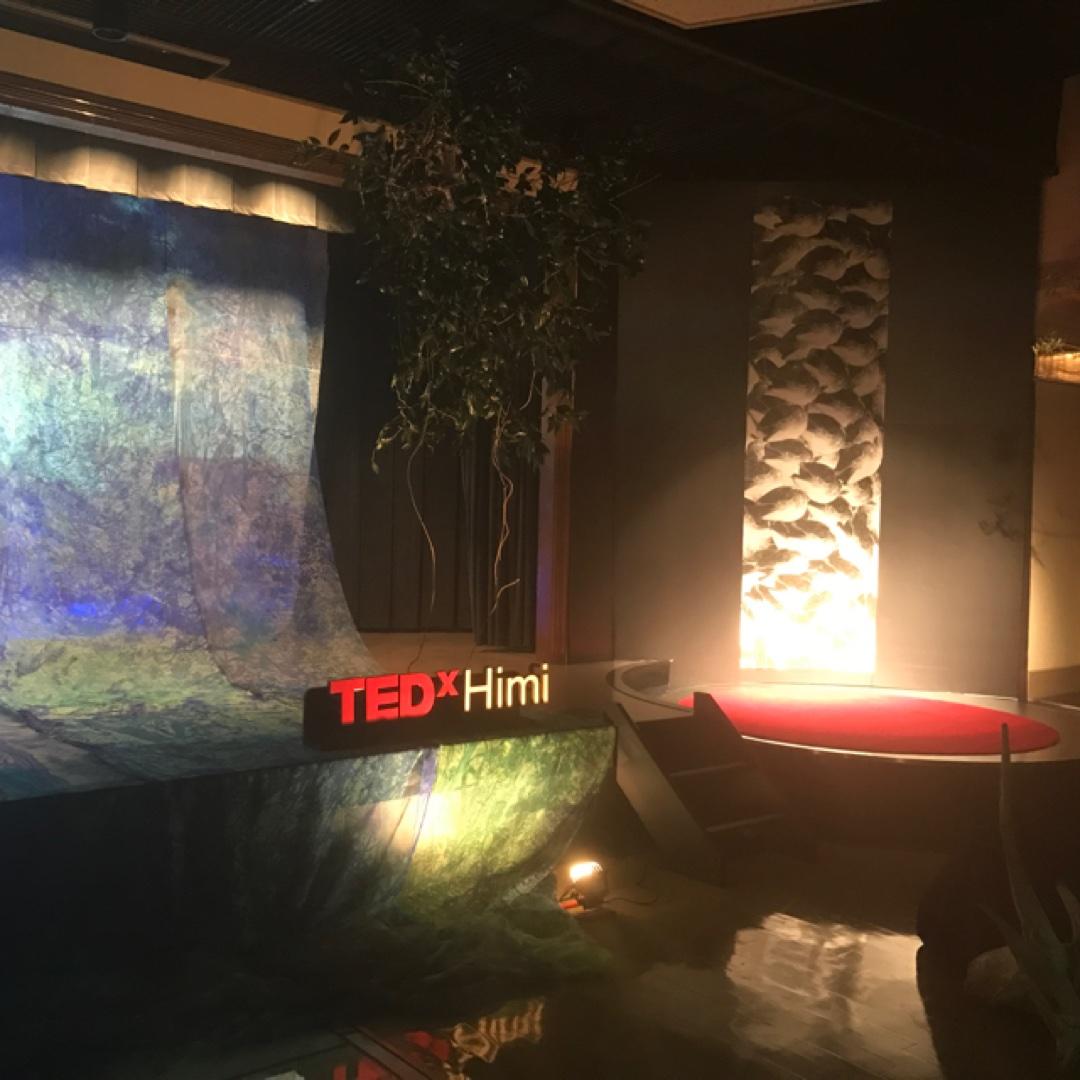 TEDxHimi (2017)