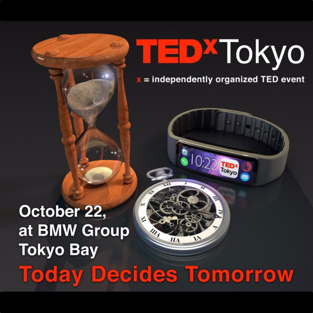 TEDxTokyo (2016)