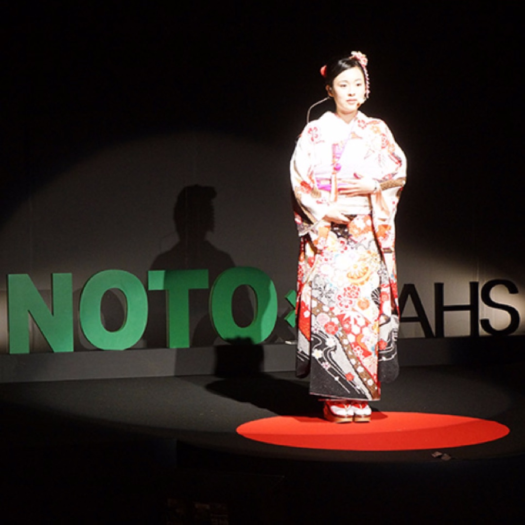 NOTOxGIAHS (2014)