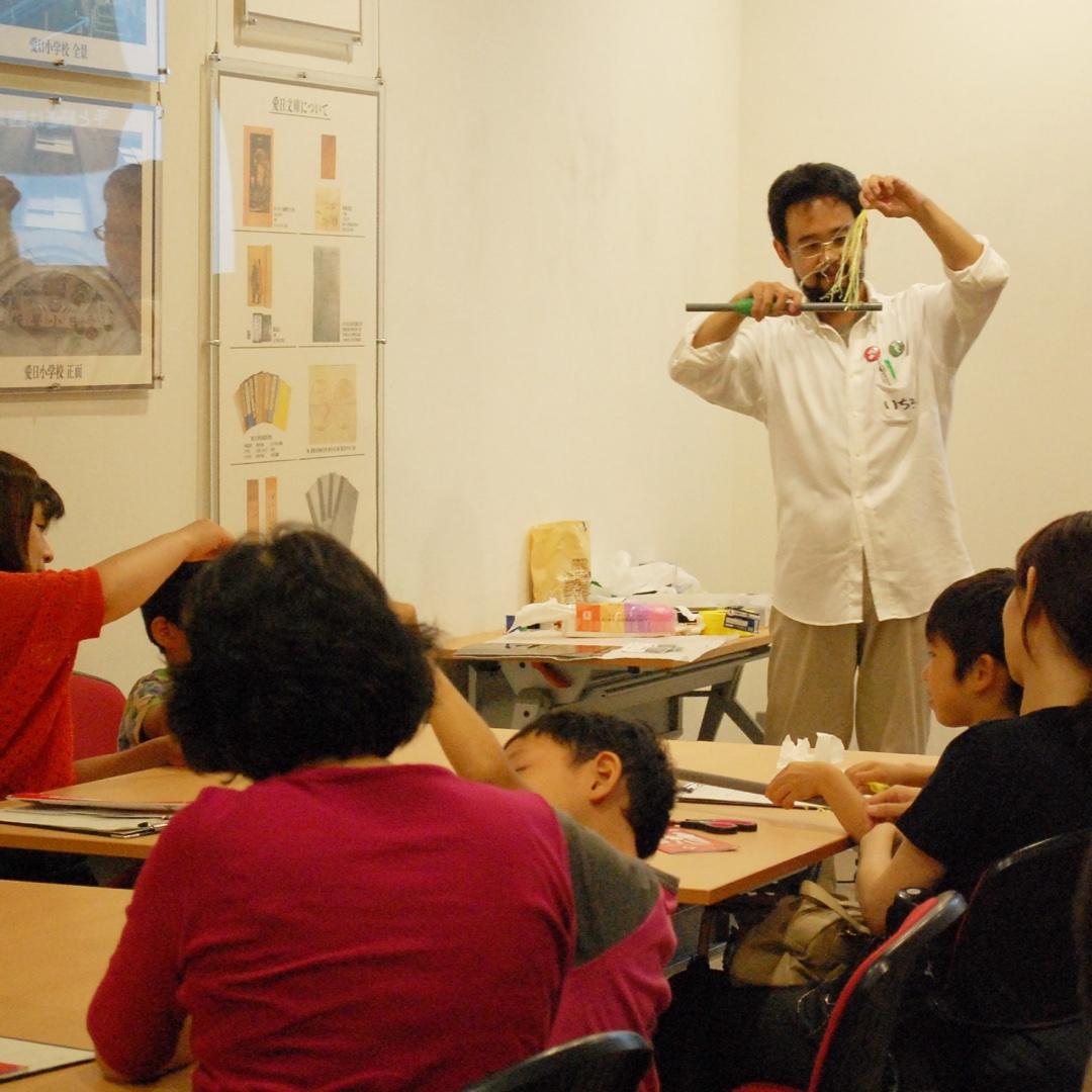 Kids' Science School (2013)